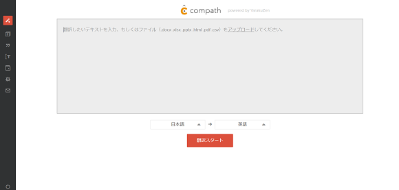 Compath1